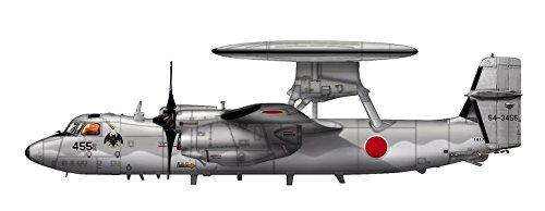 1/72 E-2C ホークアイ 飛行警戒監視郡 第601飛行隊 HA4802