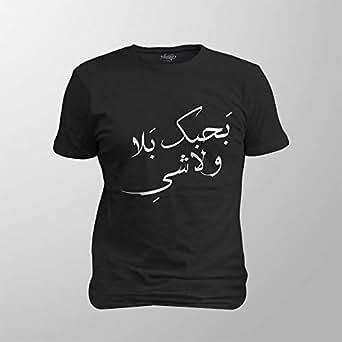 Antika Men T-Shirt Ba7Bk, Black, M