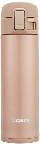 Zojirushi SM-KC48 Stainless Mug, Rose Gold (Japanese Travel Mug)