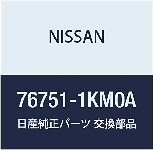 - Nissan 76751-1KM0A Inner Wheelhouse Wheel House - Rear Inner Left-Hand notes: Fwd, withou