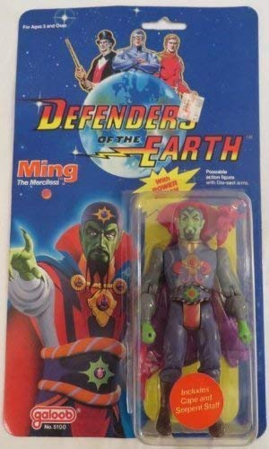 Defenders of The Earth Ming & Lothar Vintage 1985 Action Figure by Galoob