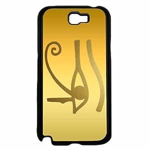 Eye of Ra- TPU RUBBER SILICONE Phone Case Back Iphone 5/5S