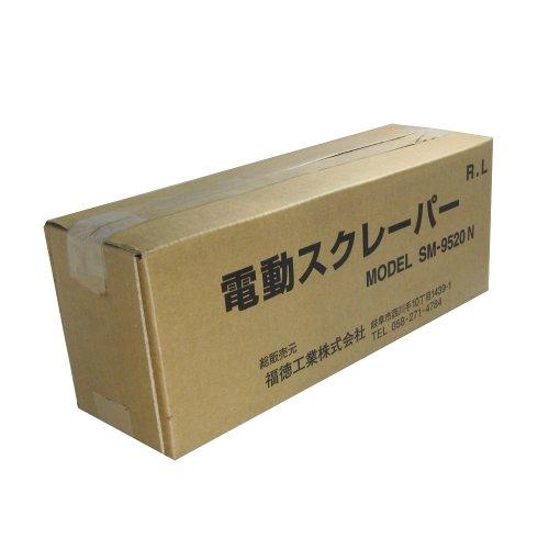 大塚刷毛 電動スクレーパー SM-9520N