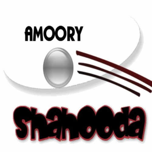 amoory dating site download