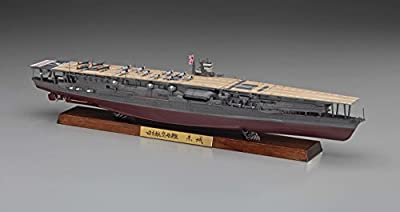 HASEGAWA 1/700 IJN Aircraft Carrier Akagi Full Hull Limited Edition 43167