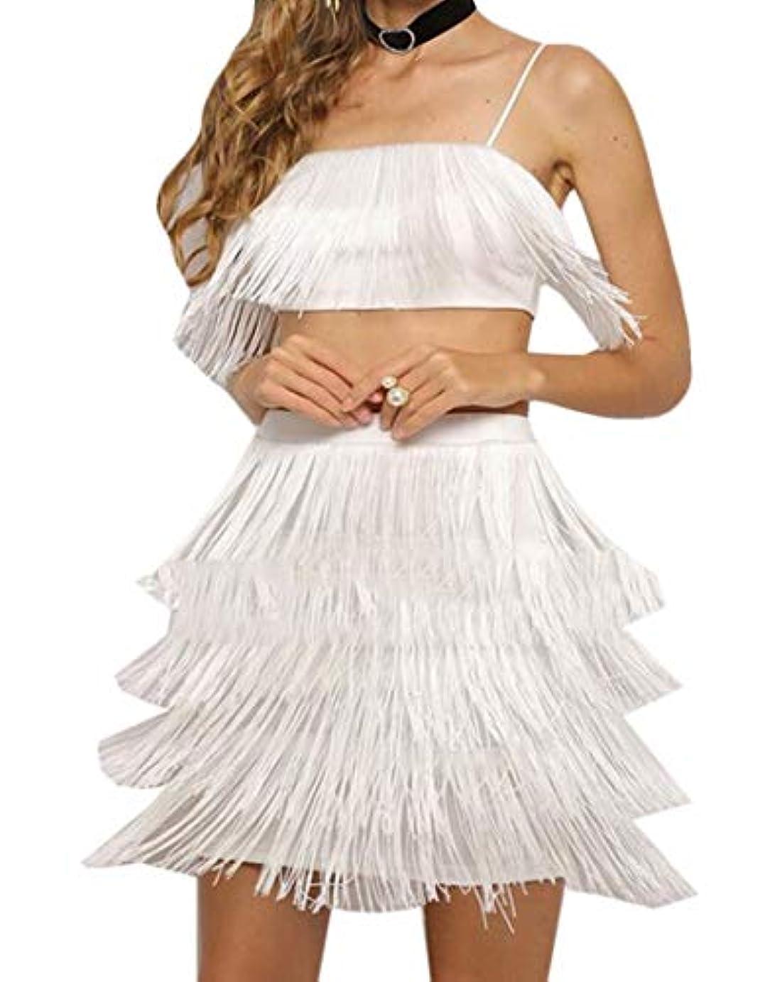頭痛ブランチ癌Keaac Women Deep V Neck Fringe Strappy Skirts Sexy Outfits Clubwear Party Skirt 2 Piece