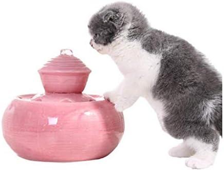 ペット水ディスペンサー、陶磁器犬猫水噴水、自動循環水噴水、猫水ディスペンサー移動式水洗面器の酒飲み,Pink