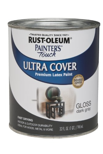 Rust Oleum 1986502 Painters Touch 1 Quart product image