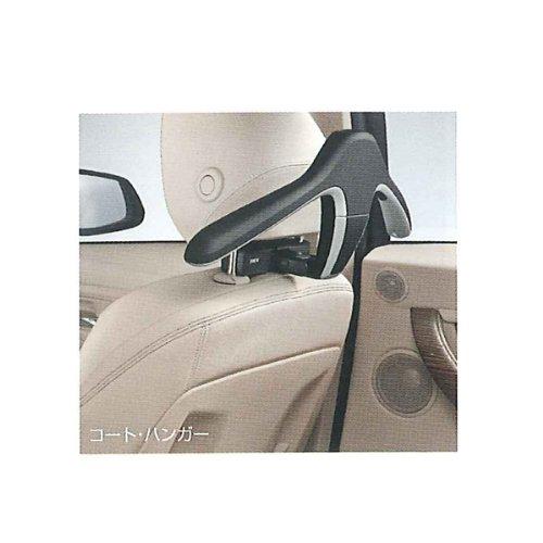 【正規輸入品】 BMW トラベルアンドコンフォートシステム コートハンガー B00R63YK5U