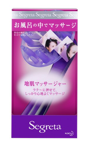 Kao-Segreta-Scalp-Cleansing-Massager