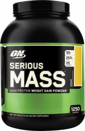 Optimum Nutrition 2.7kg