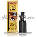 Khol Kajal Arabe Powder Eye Liner Black
