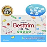 ベストトリム プレミアム 乳酸菌粉末 60包入+3包プレゼント