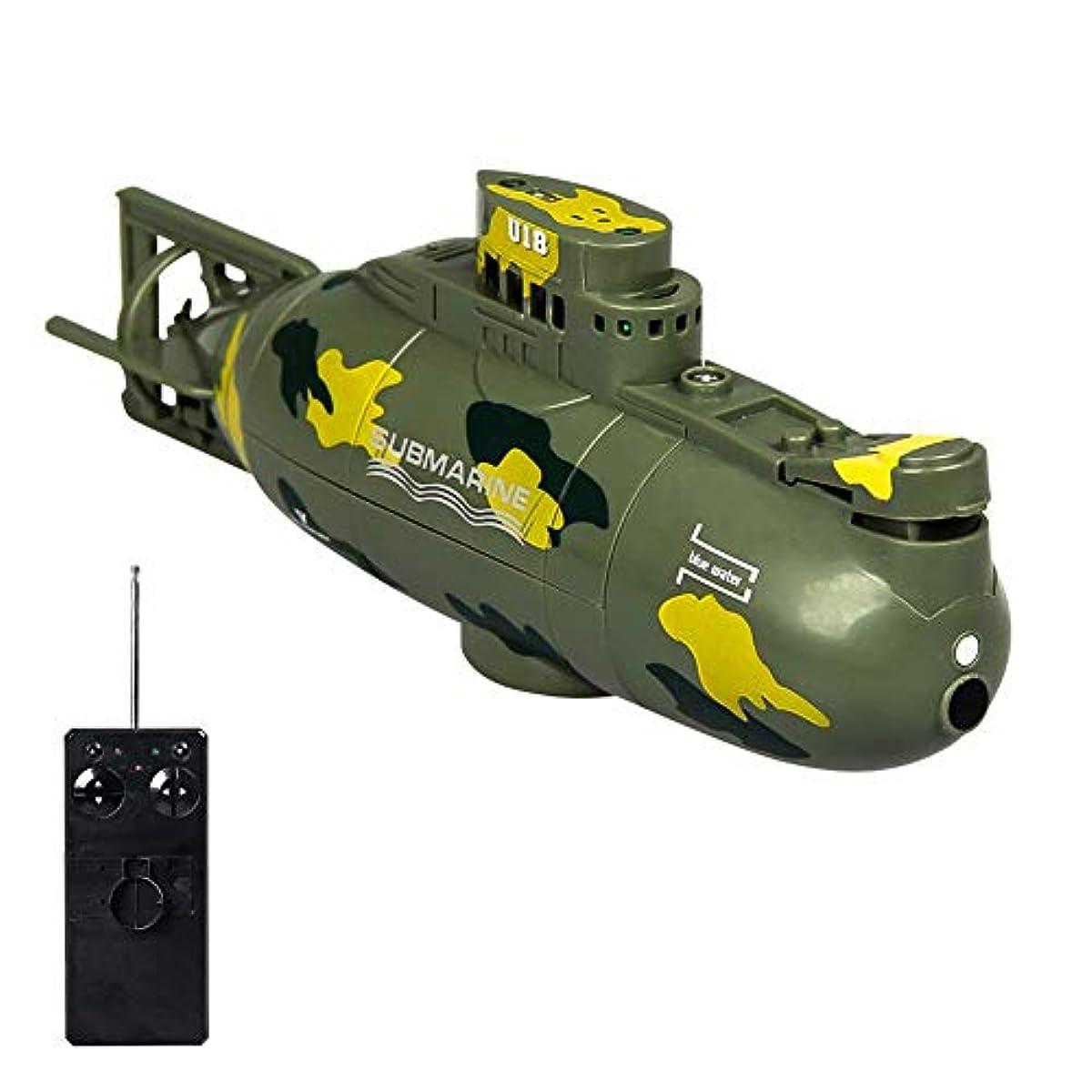 [해외] ACHICOO RC잠수함 스피드 라디오 리모콘 전동 미니 보트 레이스 보트 선아이의 장난감 녹색