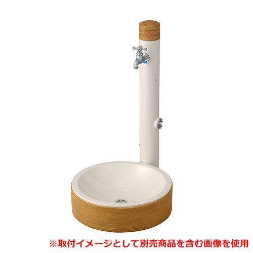 二口水栓柱 un アルブラン 立水栓+ガーデンパン(水受け)セット 蛇口別売 カラー:パイン(PI) B07B942WCT