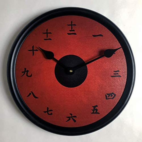 Kanji Red Wall Clock, Available in 8 Sizes, Most Sizes Ship The Next Business Day, Whisper Quiet.