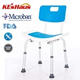 Ke's Haus Medical Tool-Free Spa Bathtub Adjustable Shower Chair Seat Bench Bath Chair with Handle