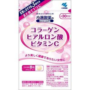 【小林製薬】コラーゲン ヒアルロン酸 ビタミンC 240粒(お買い得3個セット) B01JGDS5S0