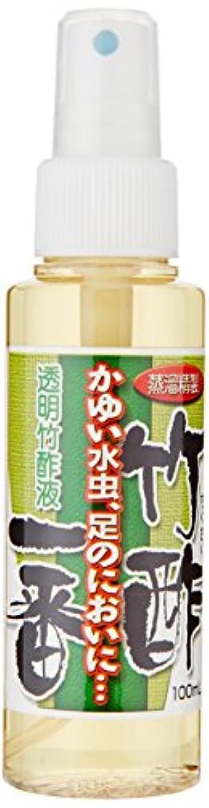 サンダー侵入する不器用健カンパニー 竹酢一番 透明竹酢液 140022
