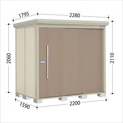 タクボ物置 ND/ストックマン 側面棚 ND-2215Y 一般型 標準屋根 『屋外用中型大型物置』 カーボンブラウン B018CAA3LU