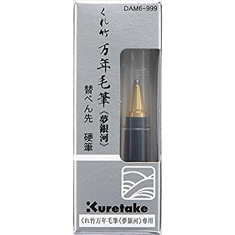 Kuretake Kawa me bamboo million years writing brush dream galaxy pen Kohitsu DAM6-999 (Bamboo Brush Pen)