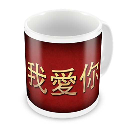 Coffee Mug I Love You Chinese characters, letter in red/yellow - Neonblond (Letter Chinese Love)