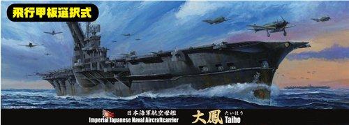 Fujimi TOKU-21 IJN Aircraft Carrier Taiho 1/700 scale kit