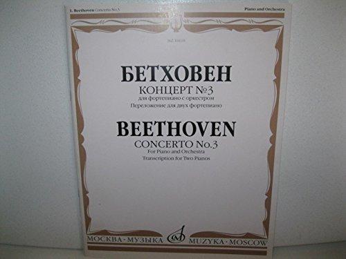 Download Concerto No. 3 for Two Pianos pdf epub