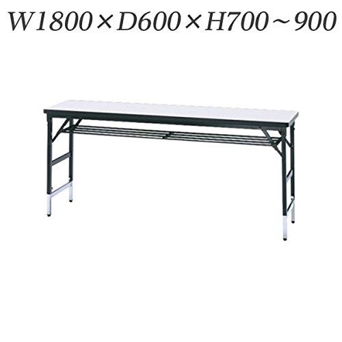 生興 テーブル 上下可動式折りたたみ会議テーブル 棚付 W1800×D600×H700750800850900/脚間L1700 KTC-1860T ホワイト B07653T96Bホワイト