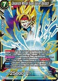 Dragon Ball Super TCG - Desperate Warrior Super Saiyan Bardock - Series 3 Booster: Cross Worlds - ()