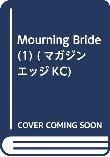 Mourning Bride(1) (マガジンエッジKC)