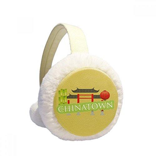 Gateway Earmuffs (Bamboo Lantern Green China Town Winter Earmuffs Ear Warmers Faux Fur Foldable Plush Outdoor Gift)