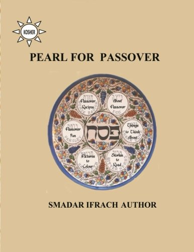 Pearl for Passover: English by smadar ifrach author