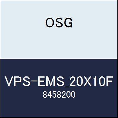 OSG エンドミル VPS-EMS_20X10F 商品番号 8458200