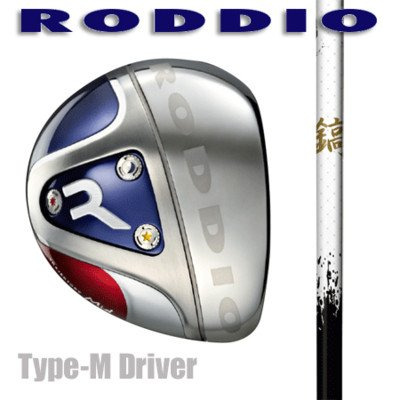 RODDIO ドライバー Type-M NEXT GOLF 鎬 White50 R 10.5°/ブラック B01BLXZ6QM