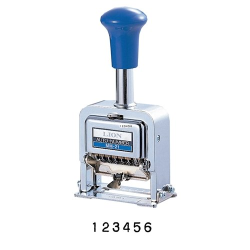 (LIOMM21 - PRO-LINE Heavy-Duty Rubber faced Wheel Automatic Numbering Machine)