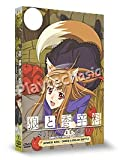 Spice and Wolf II (TV): Complete Box Set