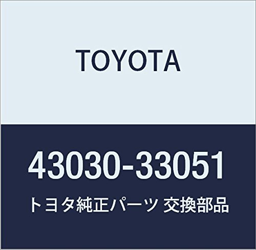 Toyota 43030-33051 CV Joint