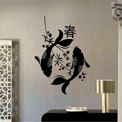 Mermaid Koi - Vinly Art Wall Decal Words Quotes Wall Sticker Koi Fish Wall Decal Wall Art Decal for Nursery Kids Room