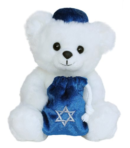 Aurora World Hanukkah Bear 6.5