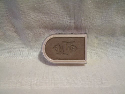 (Mary Kay Powder Perfect Eye Color Shadow ~ Whipped Cocoa #6622 Eyeshadow)