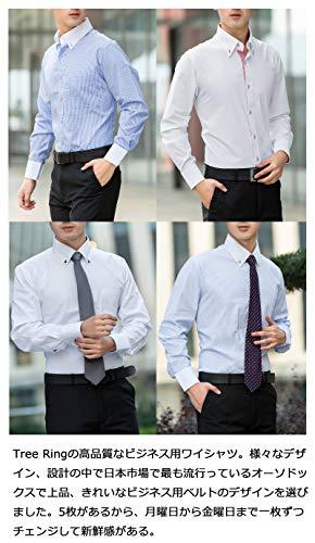 長袖 シャツ ワイシャツ ボタンダウン メンズ 5枚組入り 多色選択 細身 ビジネス