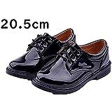 5c873dc52b5c2a [Riche cuore] 子供 フォーマル 紐靴 シューズ エナメル オックスフォード 履きやすい 発表会 入学