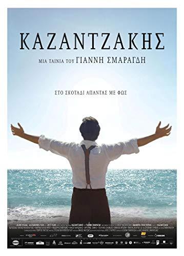 Kazantzakis (Greek Movie / Greek Language / No Subtitles / Region2)