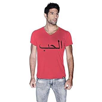 Creo T-Shirt For Men - L, Pink