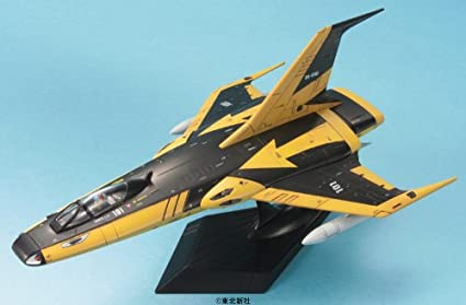 Yamato Space Battleship Mechanical Star Blazers Cosmo Black tiger 3pcs #2+3+5