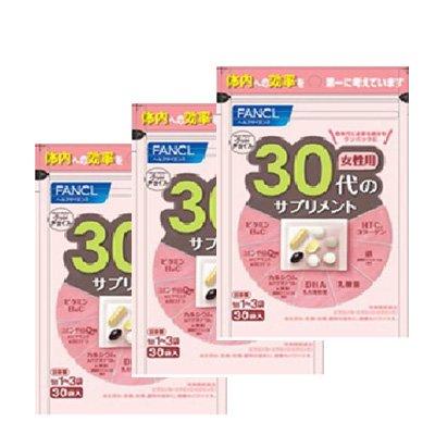 ファンケルFANCL 30代のサプリメント 女性用 3090日分(徳用3個セット)30袋(1袋中7粒)×3 B015O8XGA8