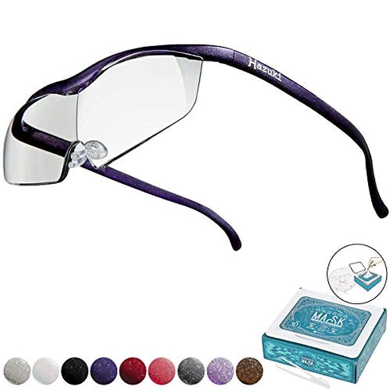 Hazuki 《하즈키루페》 라지 1.6배 블루 라이트 대응 클리어 렌즈 블랙 그레이 【정규 대리점품・메이커 보증이 붙어 있음】 URUEST 고보습 미용액 마스크(30매입)첨부(부) [ 《하즈키》 확대 안경 확대경 확대 렌즈 확대 안경 안경형 안경형 안경 타입 안경 안경 루페 정밀작업 블루 라이트 UV컷 ]