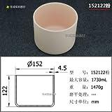 FINCOS Crucible Corundum Crucible Cylindrical Crucible 99% Alumina Crucible Resistant to High Temperature 1600 - (Color: 152122 Pink x10pcs)