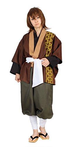 [MILICA BOOKS Hakuouki Souji Okita Kimono Cosplay Costume Size Free] (Okita Souji Cosplay Costume)